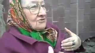 Бабка рассказывает про чёрта