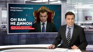 🎯 Реакция России на вора Димона. Матвей Ганапольский