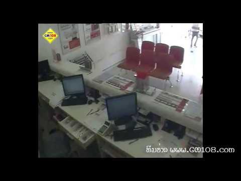 คนร้ายใช้ปืนจี้ชิงทรัพย์ ธนาคารธนชาต สาขานิมมานฯ เชียงใหม่