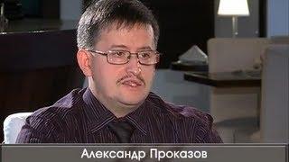 "Александр Проказов на телеканале ""Рыбинск 40"""
