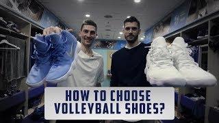 Как выбрать кроссовки? КОНКУРС! / How to choose volleyball shoes? CONTEST!