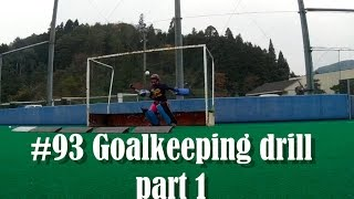 The 3 Most Efficient Field Hockey Goalie Drills You Ll Ever Need To