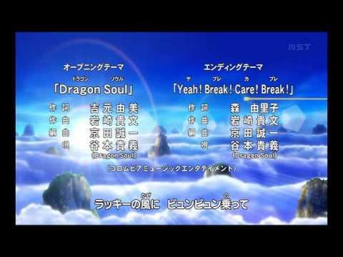 Dragon Ball Kai Opening and ending