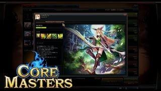 『コアマスターズ』 実況プレイ 「シルビアン」 メジャーモード模擬戦 Core Masters : Major Japan
