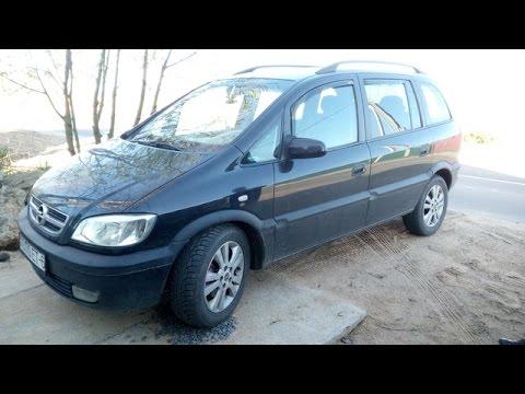 Продажа автомобилей opel zafira в россии – 363 объявления. Купить автомобиль опель зафира на сайте autodmir. Ru.