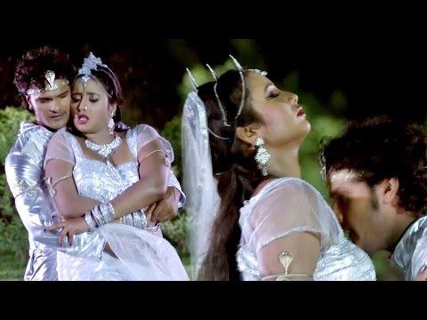 राजा कोरा में कस लS - Nagin - Khesari Lal & Rani Chattarjee - Bhojpuri Hot Movie Songs 2017
