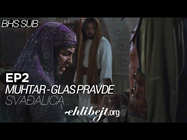 Muhtar - glas pravde | Epizoda 2 | Svađalica
