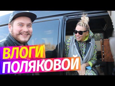 секс знакомства украина кременчуг