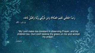 Ramadhan: Surah Ibrahim