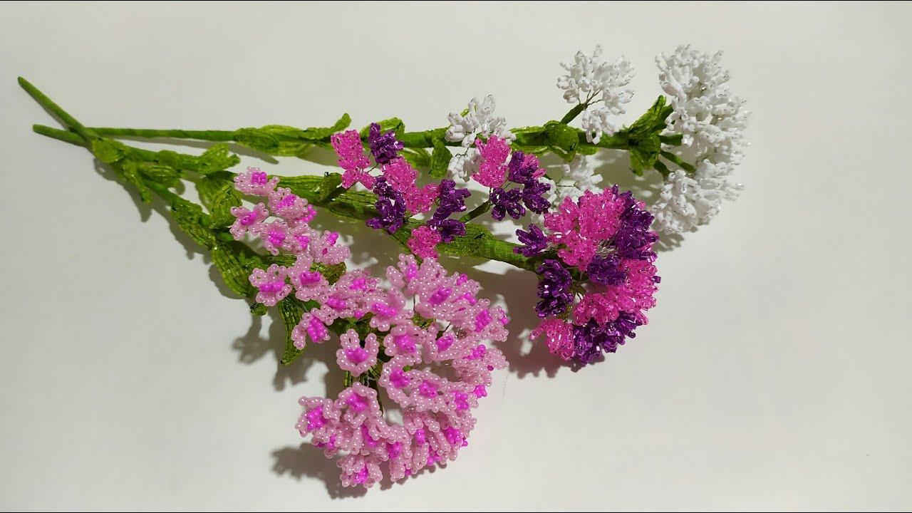 Цветы из бисера. 1 часть. Спирея японская. Букет из бисера.Мастер класс. Пошаговый мк для начинающих