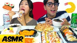 (SUB) ASMR 일본 음식 먹방  Japanese …