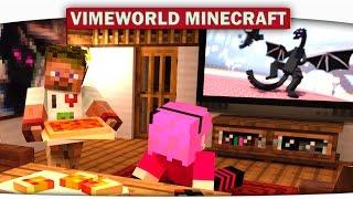 Мужики не Танцуют - Minecraft VimeWorld(Cервер на котором я играю это: http://VimeWorld.ru/ На сервер можно попасть без лицензии майнкрафта! Подписка на мой..., 2016-04-05T04:30:01.000Z)