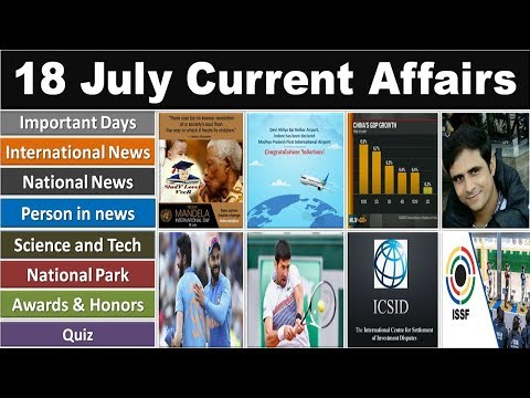 18 July 2019 PIB News, The Hindu, Indian Express - Current Affairs in Hindi, Nano Magazine by VeeR