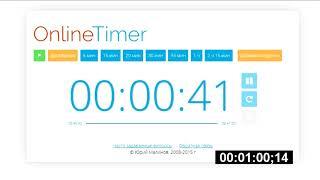 про онлайн таймер ( OnlineTimer )
