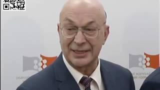 КЕФ 2017 - Відкриття дослідницького центру р. в Красноярську (Рен ТБ-7 канал)