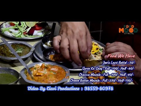 Best food at New Shakti Om Vegetarian Dhaba Partap Chowk| Ludhiana Food