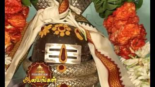 Arputham Tharum Alayangal - Tamil Devotional Story - Epi  957 - Zee Tamil TV Serial - Webisode