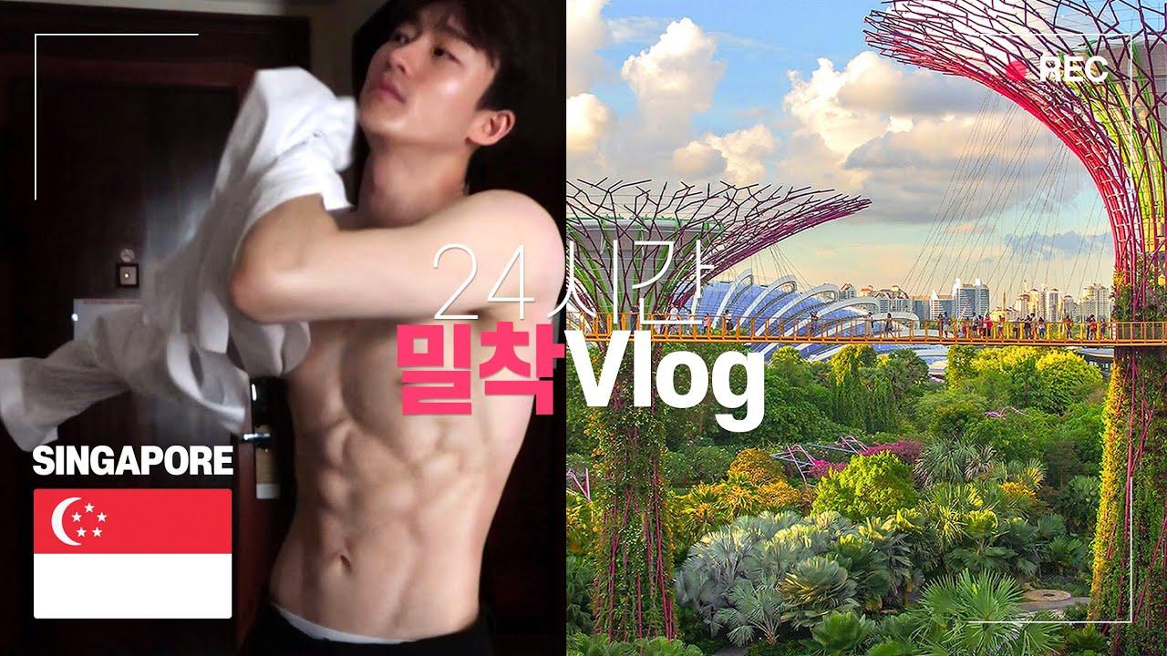 싱가포르 🇸🇬 출장 [vlog] Business trip to Singapore ! l 운동하는 디자이너 브이로그(ep.13)