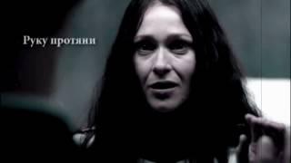 Песня Эвер из сериала Шерлок Холмс