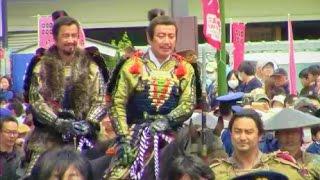 2016年NHK大河ドラマ「真田丸」の大盛況だった各イベントのダイジェスト...