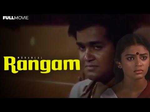 Rangam | Malayalam Full Movie | Latest...