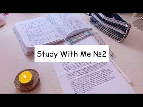 Study With Me №2 | Будни Школьницы | Учись Со Мной | Мотивация На Учёбу | + Chill Aesthetic Music