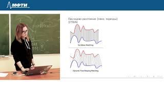 Машинное обучение. Лекция 2. Основы работы с данными. Классификация