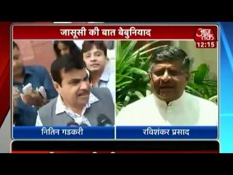 Bugging reports totally baseless, false: Nitin Gadkari