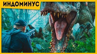 The first dinosaur - mutant Endogenous Rex | Jurassic World movie | dinosaur