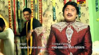 Asan Tan Yaaran De Yaar | Sharfat Ali Khan | Saraiki Songs | New Songs 2015 | Thar Production