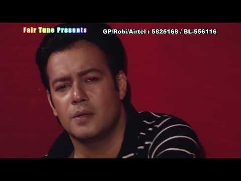Ai Shohore Ami Aka | S D Rubel | Bangla New Song