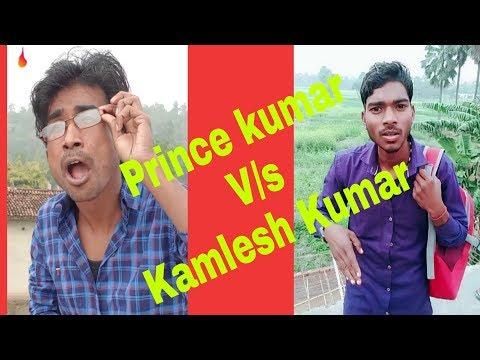 Prince Kumar V/s Kamlesh Kumar Wonderful Comedy 2019 // By Unlimited Laughing