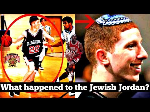 "They Called Him ""The Jewish Jordan""... What Ever Happened to Him?"