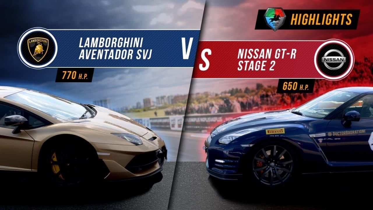 Lamborghini aventador SVJ vs Nissan GT-R st.2. Unlim 500+ Highlights.