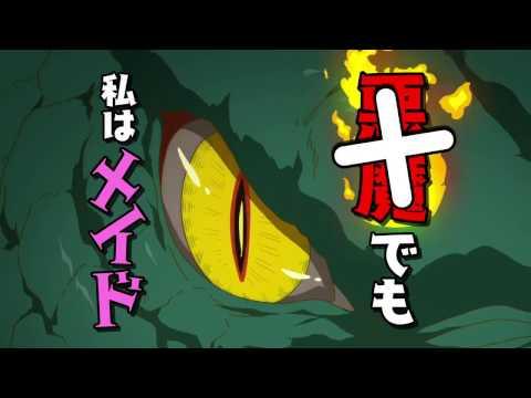 Kobayashi san Chi no Maid Dragon Trailer