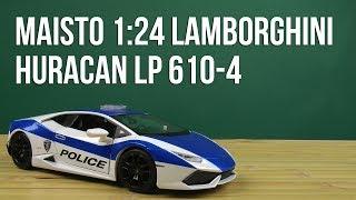 Розпакування модель Maisto 1:24 Ламборгіні Уракан ЛП-610-4 32513 білий/синій