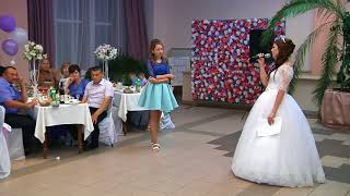 Свадьба. Элина и Ильнар. 28.07.2017. Слова благодарности от невесты.
