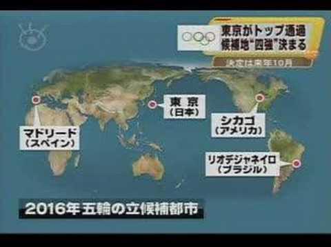 Tokyo Olympic 2 vol.o1