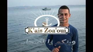 Winkom ya Shabi NEW K'ais Zoa'oui - Mezwed