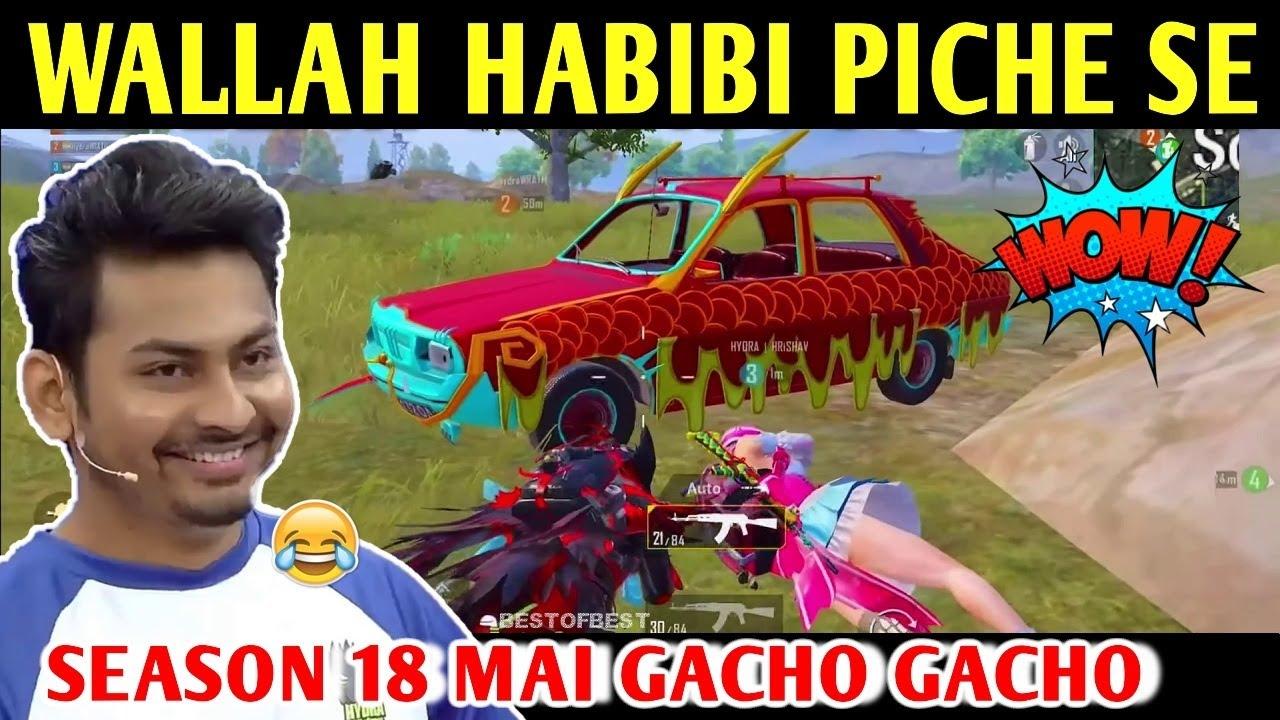 DYNAMO - WALLAH HABIBI PICHE SE | PUBG MOBILE | BEST OF BEST