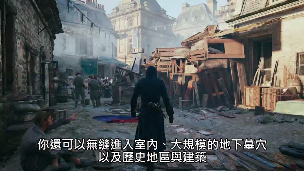 E3 2014 Assassin's Creed Unity《刺客教條:大革命》Co-op Commented 多人合作解析 [中文字幕] - Ubisoft SEA - YouTube