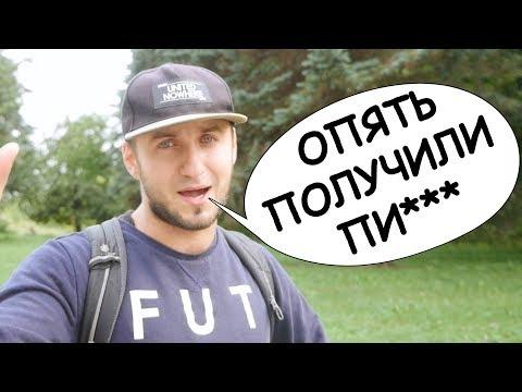 Чтобы найти видео, нажмите кнопку ►. Поиск видео. Сергей трейсер....