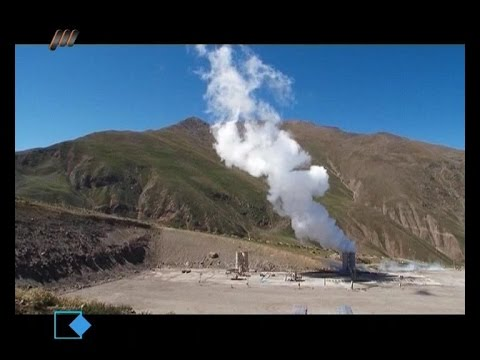 Iran Suna geothermal energy producer توليد انرژي الكتريكي زمين گرمايشي شركت سانا ايران