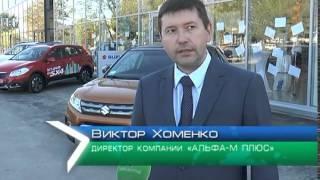 видео Автосалоны Suzuki | Новые автомобили в Воронеже