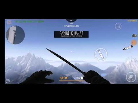 БАГ!!!! КАК ПОПАСТЬ В ЗАТЕКСТУРЬЕ В Modern Strike Online