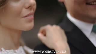 Организация и проведение свадеб от YOURS EVENT