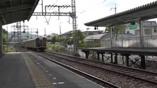 区間準急 奈良行き到着!! 阪神1000系