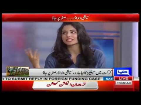 Zainab Abbas The