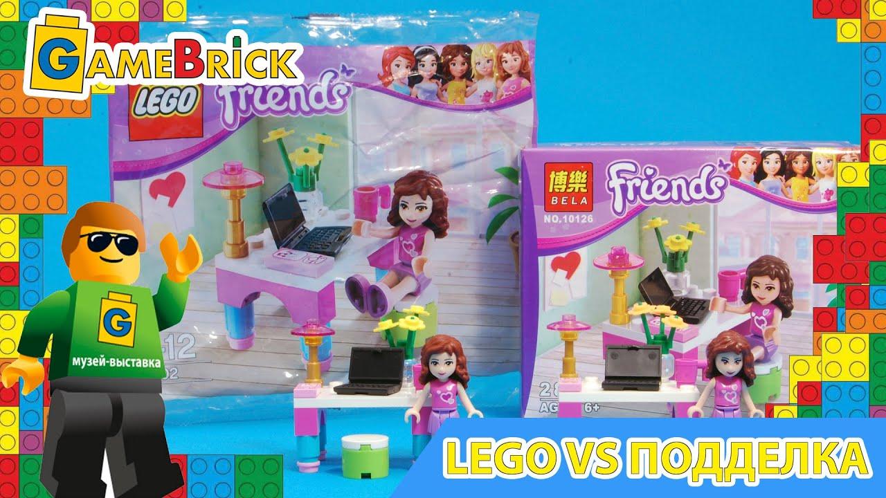 Будинок іграшок ❤ любящие родители покупают конструктор лего френдс у нас!. ☎ 0(800) 30-11-30; (044) 377-71-33.