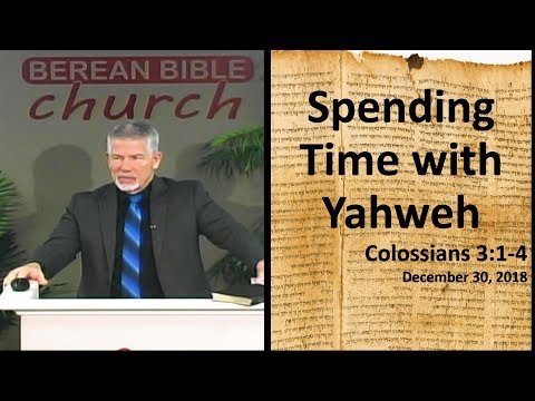 Yahweh In The Bible